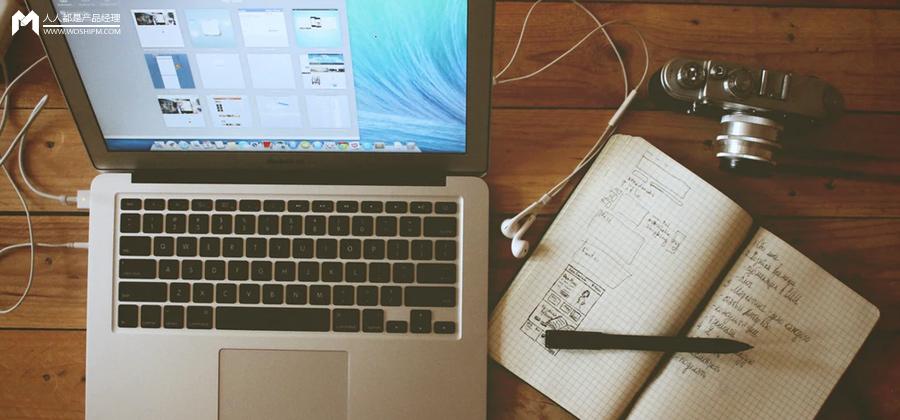 如何做适合交互设计师的竞品分析?